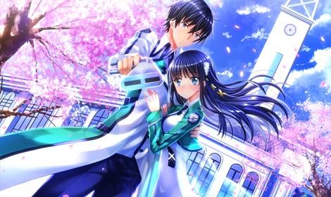 Anime Mouka Koukou no Rettousei có thể sẽ có season 2?
