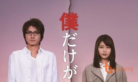 Live-Action Boku Dake Ga Inai Machi ra trailer mới