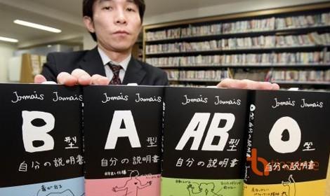 Vì sao người Nhật đặc biệt quan tâm đến nhóm máu?