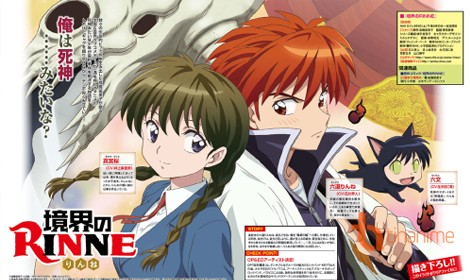 Anime Cảnh Giới Luân Hồi 2 tiếp tục chọc cười khán giả