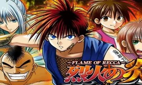 Anime Ngọn Lửa Recca tái ngộ fan sau hơn 20 năm lên sóng