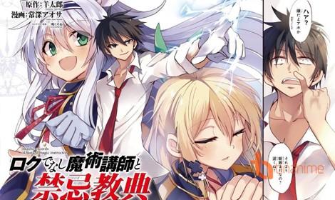 Light Novel Roku De Nashi Majutsu Koushi To Akashic Records sẽ có anime chuyển thể