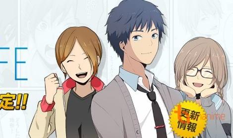 Ngày công chiếu Anime Relife được đẩy lên tháng 7