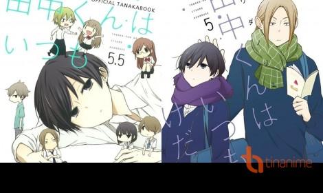 Xuất hiện video quảng cáo cho anime Tanaka-kun wa Itsumo Kedaruge