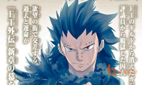 Bộ ngoại truyện Fairy Tail Gaiden: Kengami no Soryu đã chính thức kết thúc