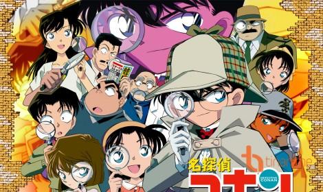 Top 20 Anime bạn nên xem trước khi chết