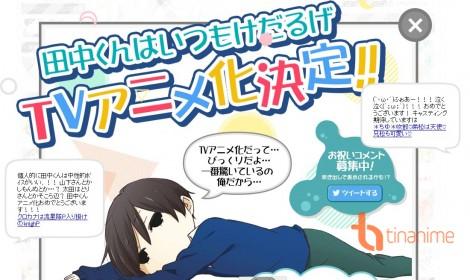 Tanaka-kun wa Itsumo Kedaruge sẽ là anime lười nhất của mùa xuân 2016?