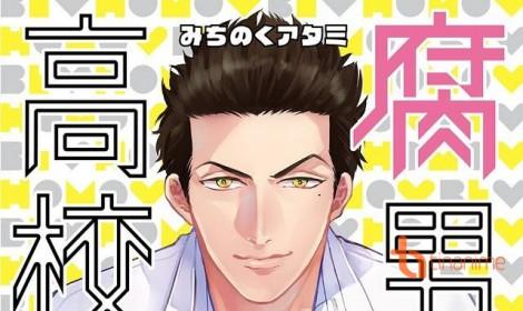 Manga về những chàng trai yêu thích Yaoi 'Fudanshi Koukou Seikatsu' sẽ được chuyển thể thành anime và lên sóng vào ngày 5/7 tới đây