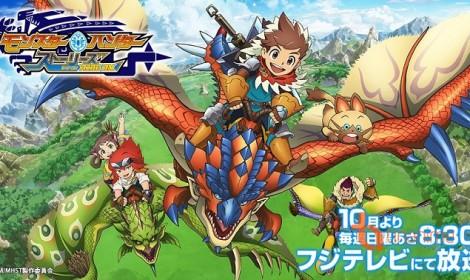 TV Anime 'Monster Hunter Stories: Ride On' chính thức ra mắt vào mùa thu năm nay