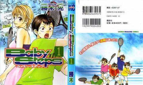 Manga Baby Steps sẽ có thông tin quan trọng vào ngày 1/6 này