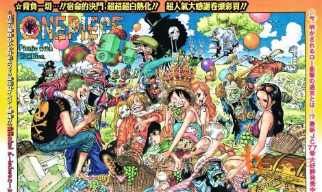 Top volume manga bán chạy nhất ở Nhật nửa đầu 2016