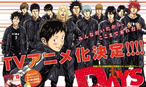 """Anime """"DAYS"""" tiết lộ các ca khúc, hình ảnh và ngày khởi chiếu khiến các fan đứng ngồi không yên"""