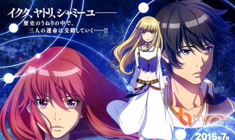Những bộ anime được trông đợi trong mùa Hè 2016 - phần 1