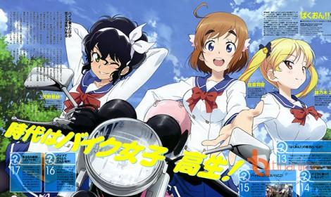 "Junichi Suwabe sẽ tham gia TV anime ""BAKUON!!"" trong vai cha của Chisame"
