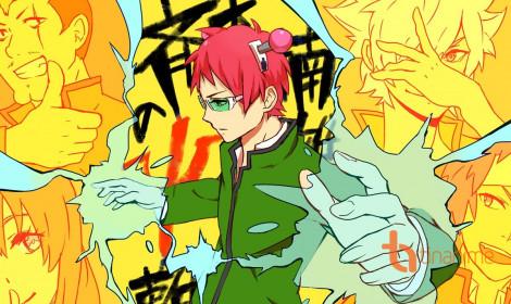 Game thủ được đề nghị khả năng ngoại cảm của nhân vật trong game mới Saiki Kusuo no Psi Nan