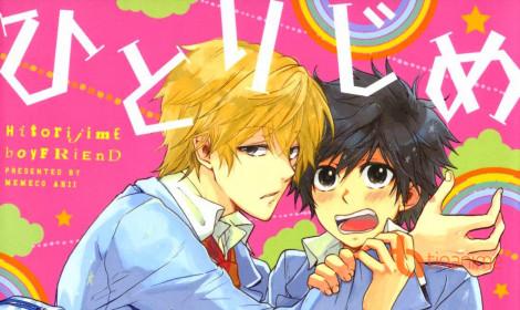Bộ manga boy - love Hitorijime My Hero sắp có anime