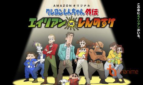 Spinoff mới của Crayon Shin-chan sắp ra mắt nhiều quốc gia trên thế giới