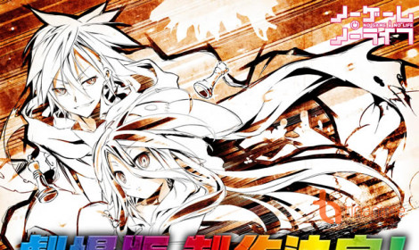 Movie của light novel No Game, No Life sắp ra mắt