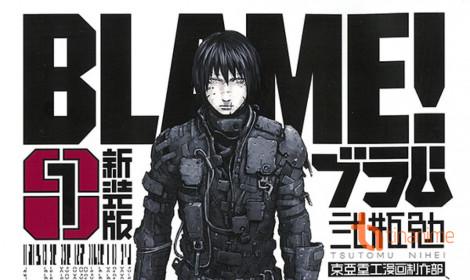Sắp có anime của bộ manga Blame! rồi đây!