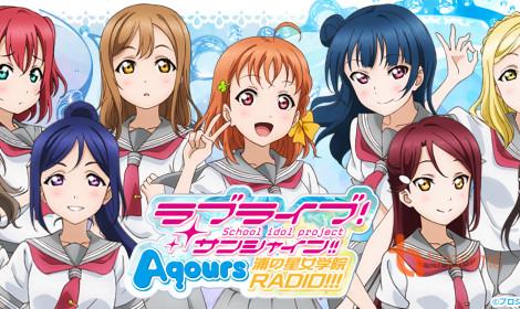 Ca khúc chủ đề của anime Love Live! Sunshine!! đã bán hơn 47.000 đĩa