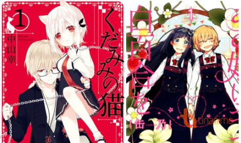 "Hai bộ manga mới toanh cho 2017- ""Spirits & Cat Ears and "" và ""A Kiss and White Lily For Her"""