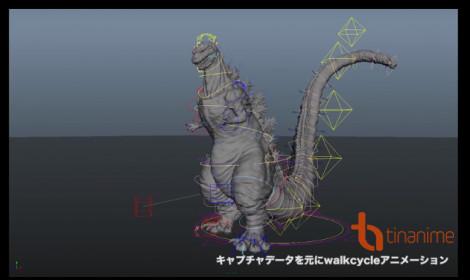 Bí mật công nghệ 3D CG trong Shin Godzilla được tiết lộ!