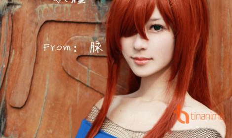 Cô nàng Mizukage Đệ Ngũ (Naruto) trong đời thực