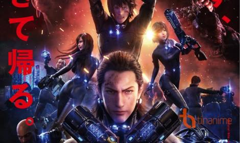 Trailer mới của bom tấn 3D Gantz:O