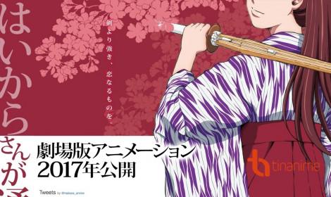 """Haikara-san ga Tōru - Khi nữ chính không phải """"bánh bèo"""""""