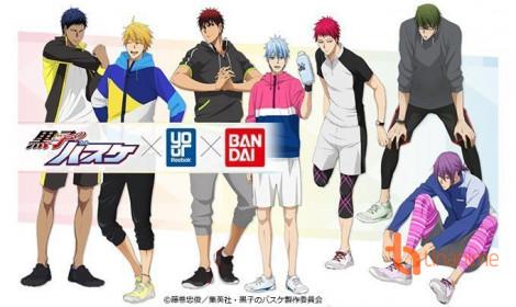 Giày thể thao siêu đẹp với Kuroko No Basket