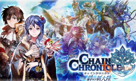 Ra mắt trailer hoành tráng của dự án anime Chain Chronicle