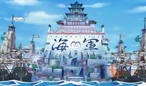 """""""Đột nhập"""" căn cứ Hải Quân Marineford (One Piece)"""