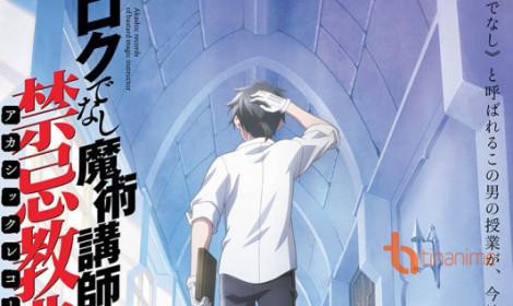 """Roku de Nashi Majutsu Koushi to Akashic Records """"nhá hàng"""" trước thềm công chiếu"""