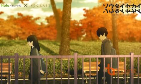 Soutai Sekai - Trận chiến với thế giới song song