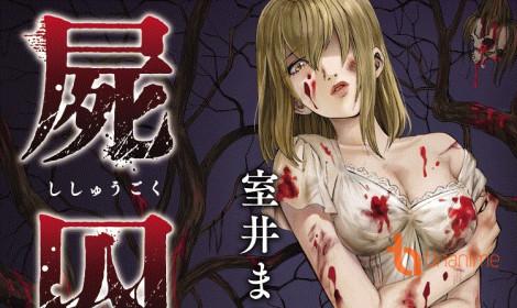 Shishuugoku - Ngục Tử Thi ra live-action