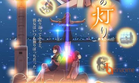 Clione no Akari - Đi tìm ánh sáng bí ẩn
