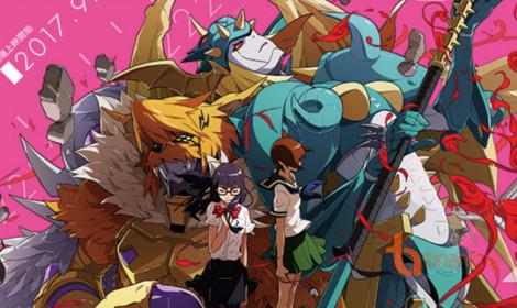 Digimon Tri Movie 5: Tội lỗi & Yêu thương, đại thiên thần sa ngã!