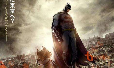 """Movie mới: Siêu anh hùng DC """"tung hoành"""" xứ sở Anime"""