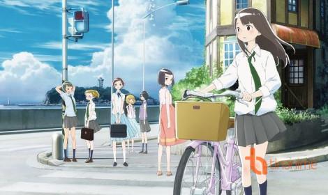 Kimi no Koe wo Todoketai - Movie mùa Hè của Madhouse