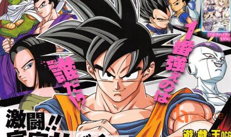 Hé lộ biến thể mới của Son Goku trong Dragon Ball Super