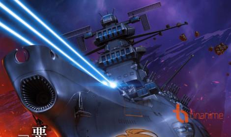 Movie thứ 3 của Space Battleship Yamato 2202