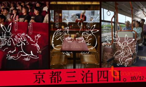 Cuộc hội ngộ của Otaku tại Liên hoan Phim và Nghệ thuật Quốc tế Kyoto 2017