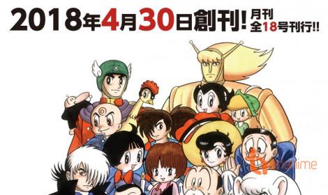 Tezuka sẽ xuất bản tạp chí truyện tranh hàng tháng mới!