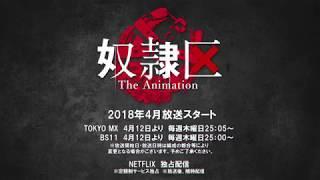 Doreiku The Animation - Vòng lặp nô lê
