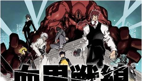Kekkai Sensen - Huyết Giới Chiến Tuyến