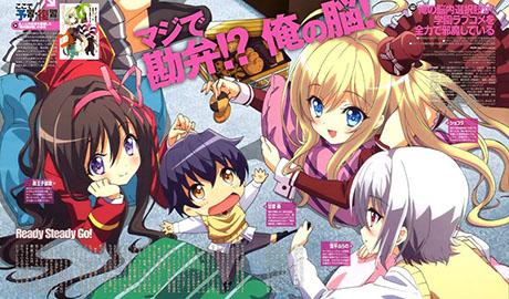 Ore no Nounai Sentakushi ga, Gakuen Love Comedy wo Zenryoku de Jama Shiteiru
