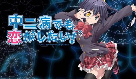 Takanashi Rikka Kai: Chuunibyou demo Koi ga Shitai! Movie
