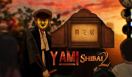 Yami Shibai 2nd