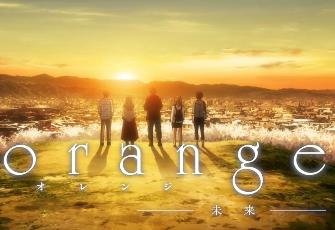Orange: Mirai Full