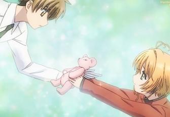 Cardcaptor Sakura: Clear Card-hen OVA 1 - Phần mở đầu